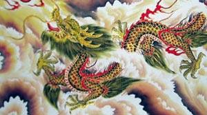 dragons-1-insert